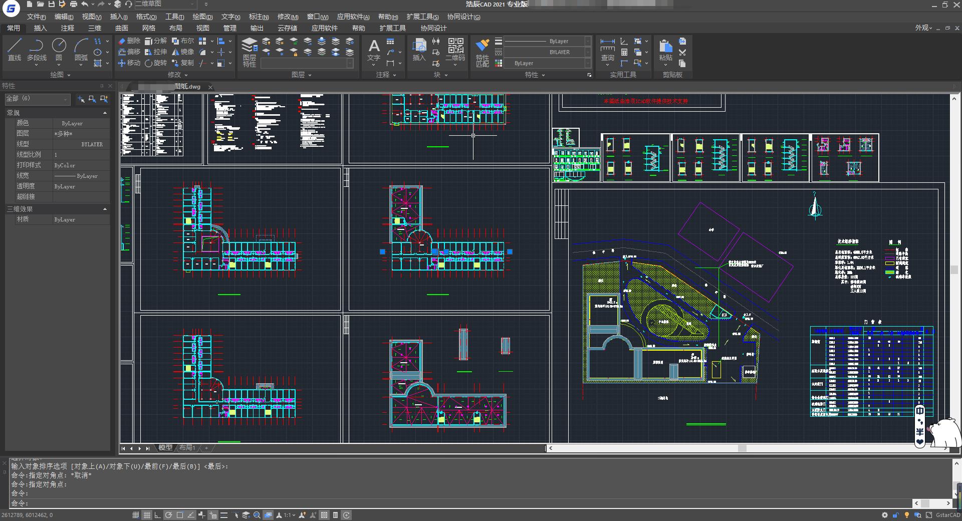 CAD绘图技巧有哪些?CAD绘图技巧大全