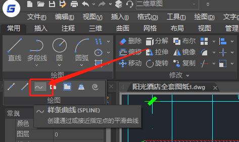 CAD曲线快捷键是什么?CAD画曲线教程
