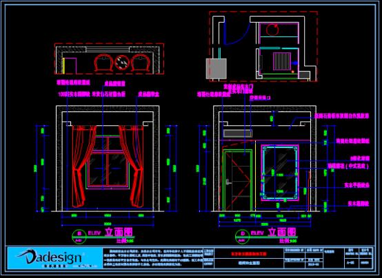 学校建筑结构设计CAD图纸