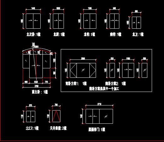 房屋内窗户CAD图纸