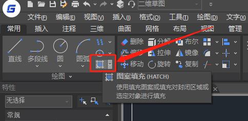 CAD中怎么填充图形?CAD填充命令使用技巧