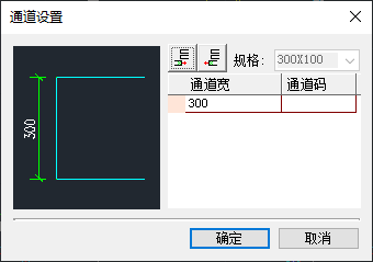 CAD中怎么设置隔板?CAD设置隔板教程