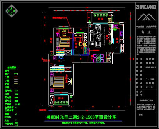 别墅室内设计CAD图纸