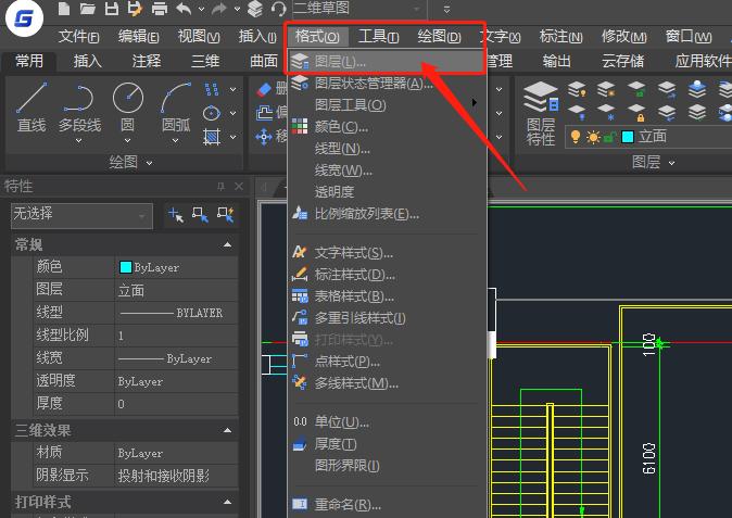 CAD中怎么建图层?CAD新建图层技巧