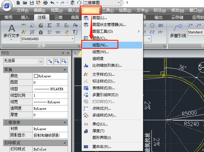 CAD线型不显示怎么办?CAD线型不显示解决办法