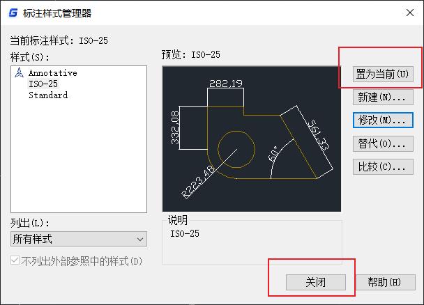 CAD标注数字太小怎么调节?
