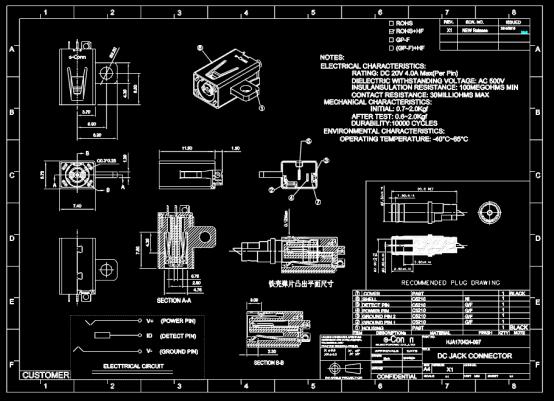 机械连接件CAD图纸