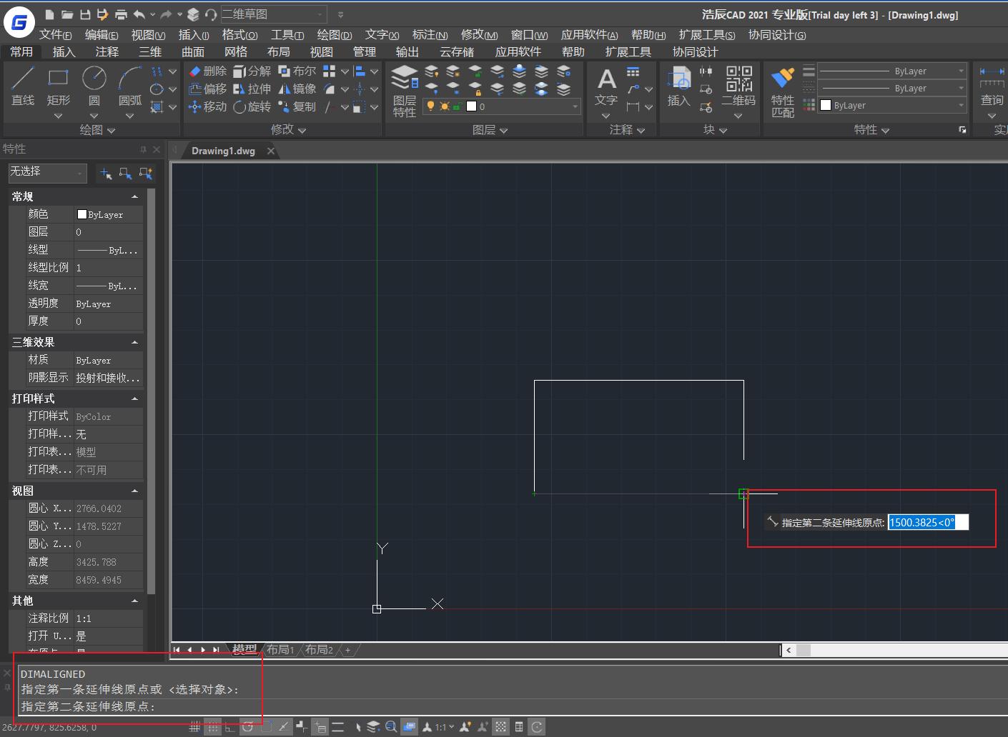 常用CAD标注快捷键有哪些?CAD标注快捷键应用技巧