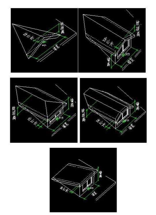 怎么在CAD中画老虎窗?CAD画老虎窗教程