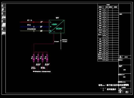 电子电工PLC柜CAD图纸