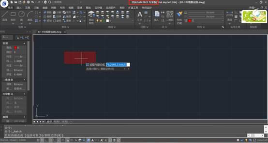 CAD中怎么填充图案?CAD图案填充技巧