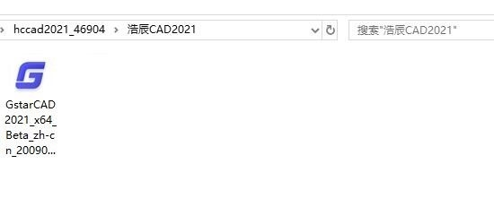 怎么下载CAD软件?浩辰CAD下载安装教程