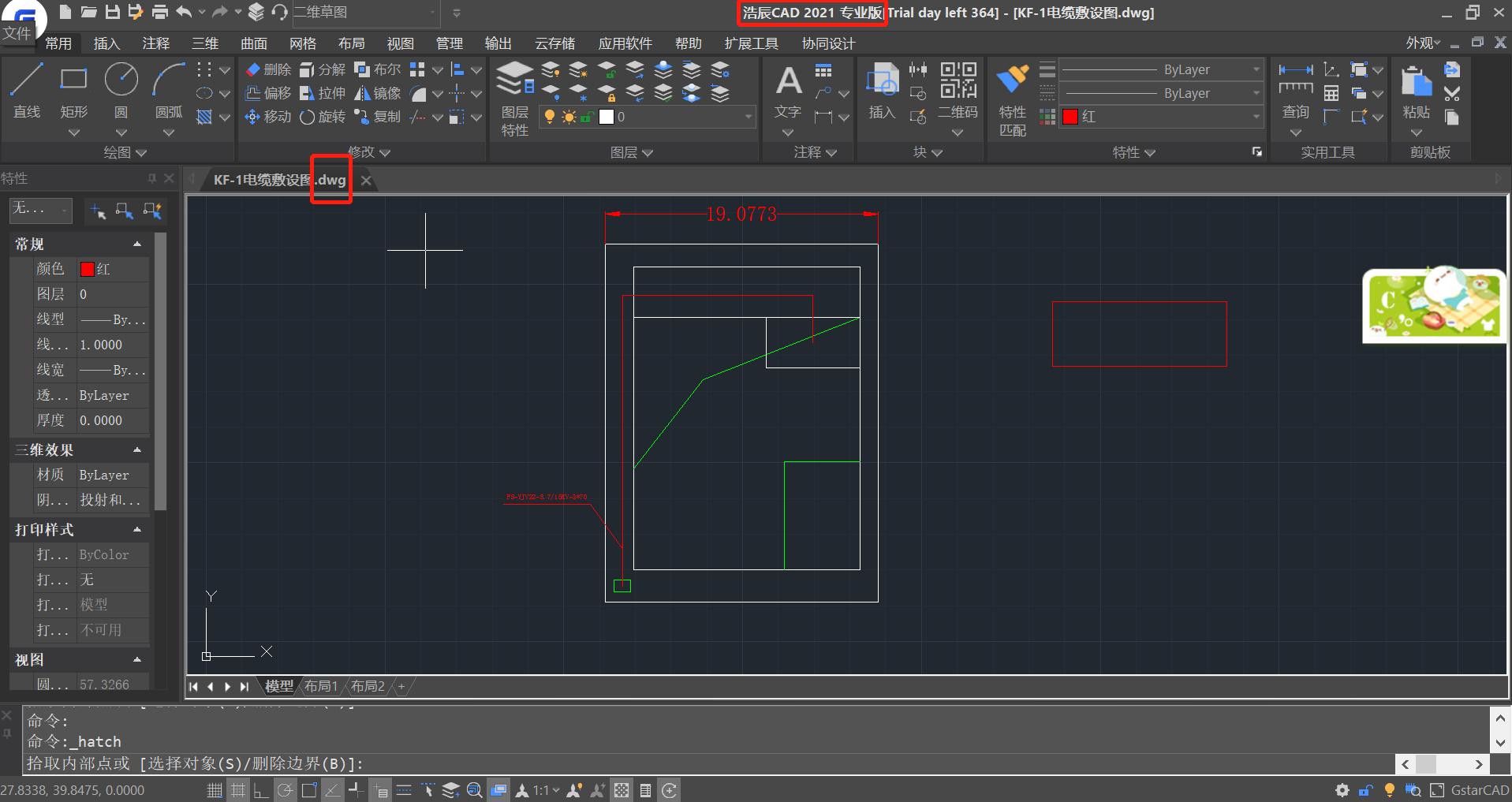 CAD文件有哪些格式?CAD文件后缀是什么?