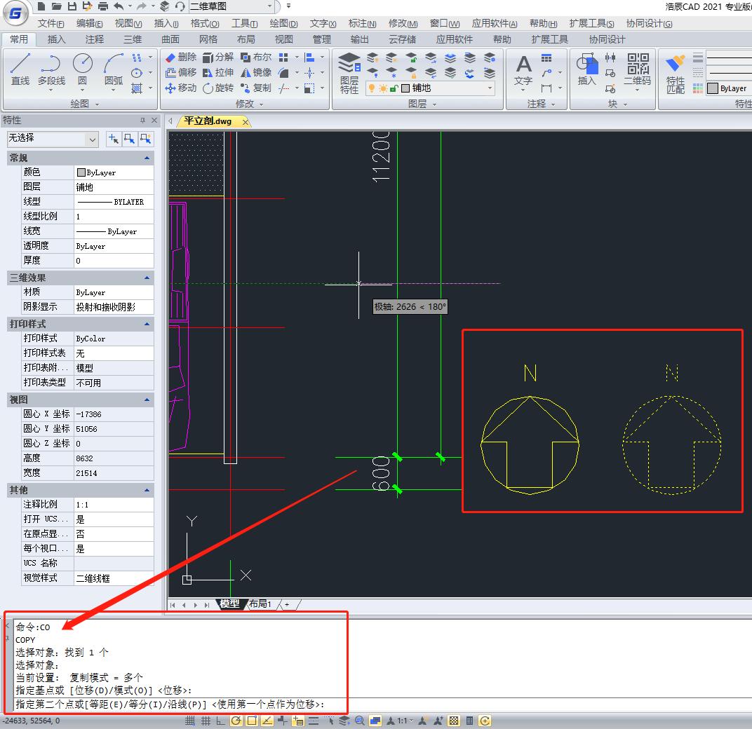 CAD中怎么复制对象?CAD复制快捷键命令是什么?