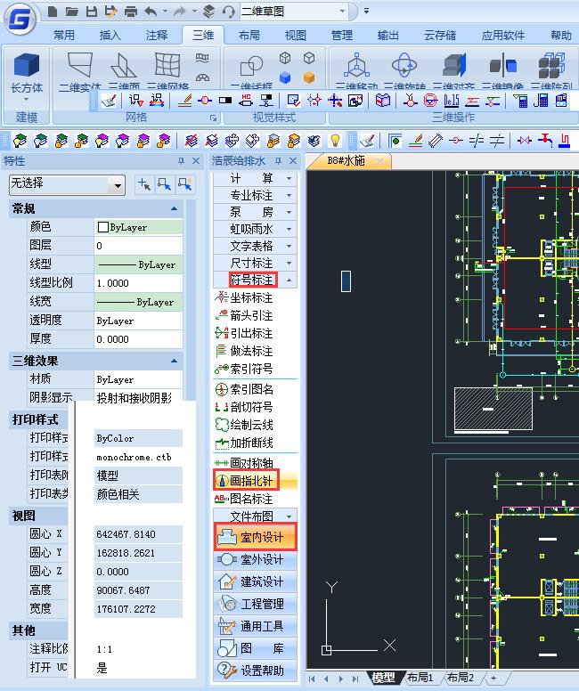 CAD中怎么画指北针?CAD绘制指北针教程