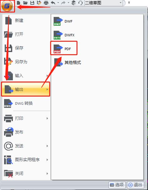 CAD图纸如何转换成PDF格式?CAD转PDF方法