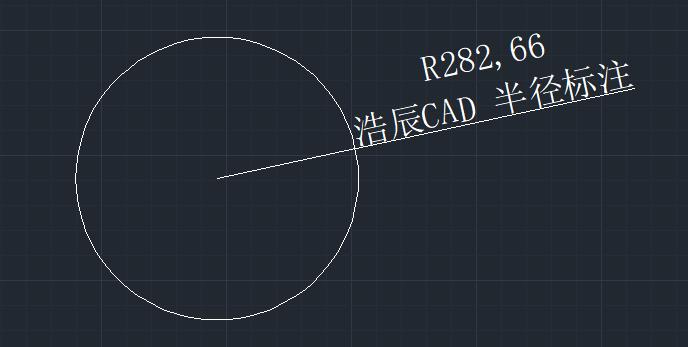 CAD怎么标注尺寸?CAD半径标注技巧