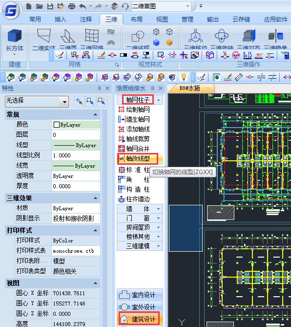 CAD中怎么调整轴网线型?轴网CAD线型切换技巧