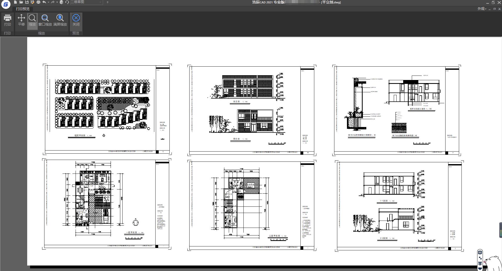 CAD打印怎么设置黑白?CAD打印设置教程