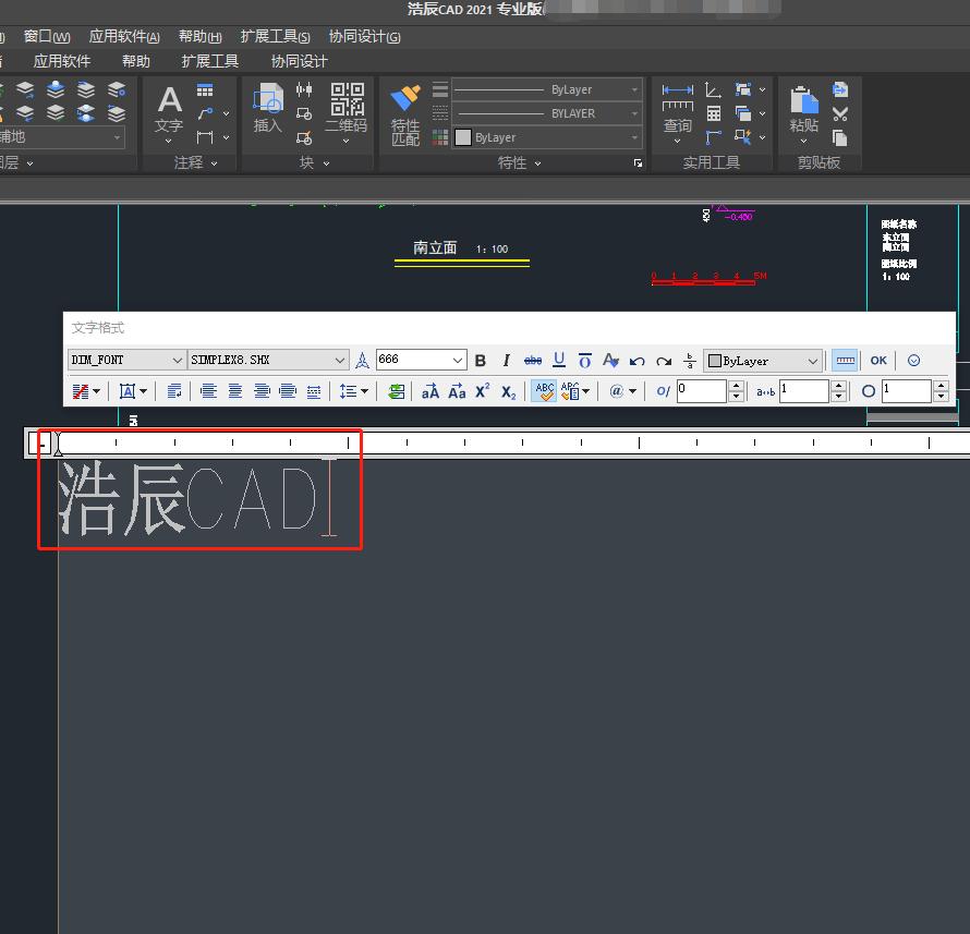 CAD中怎么添加文字?CAD输入文字教程