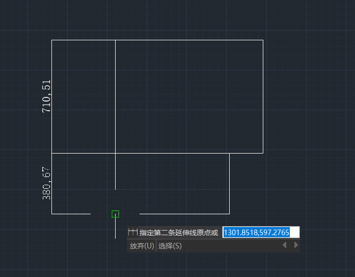 CAD中怎么连续标注尺寸?CAD连续标注快捷键使用技巧