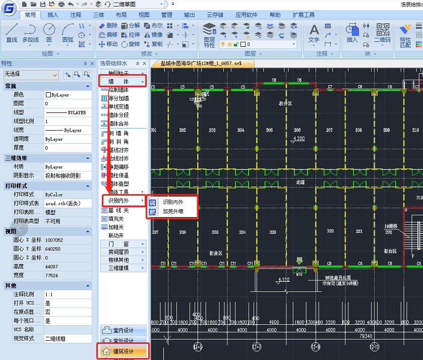 CAD中怎么识别内外墙?CAD识别内外墙教程