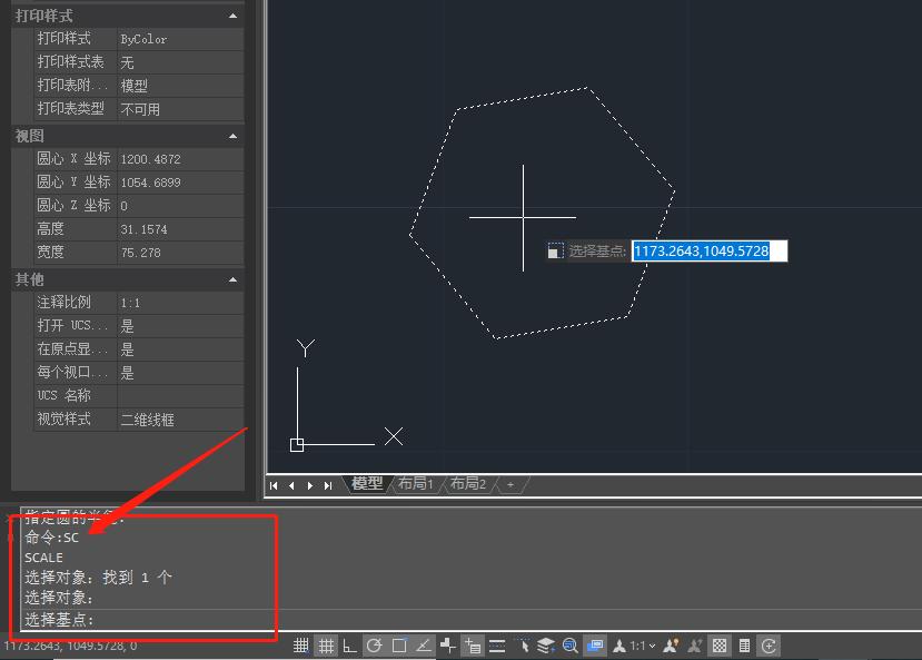 CAD缩放怎么用?CAD缩放命令使用技巧