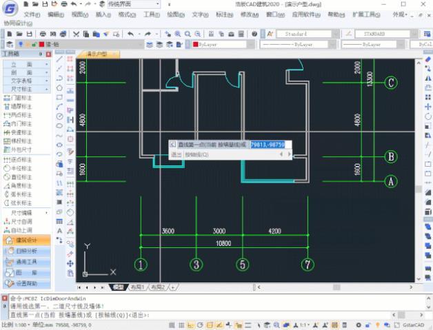 室内设计图怎么画?CAD室内设计基础教程