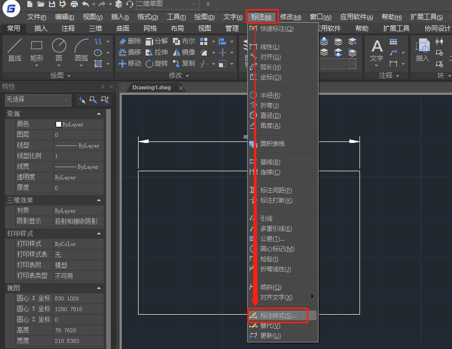 CAD尺寸标注数字太小怎么办?CAD尺寸标注调节技巧