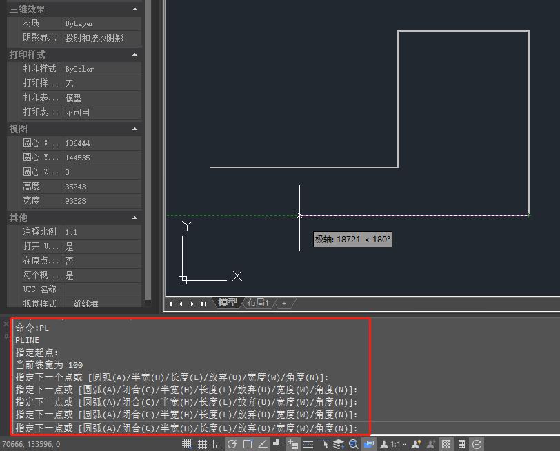 CAD中怎么画多段线?CAD多段线快捷键命令应用技巧