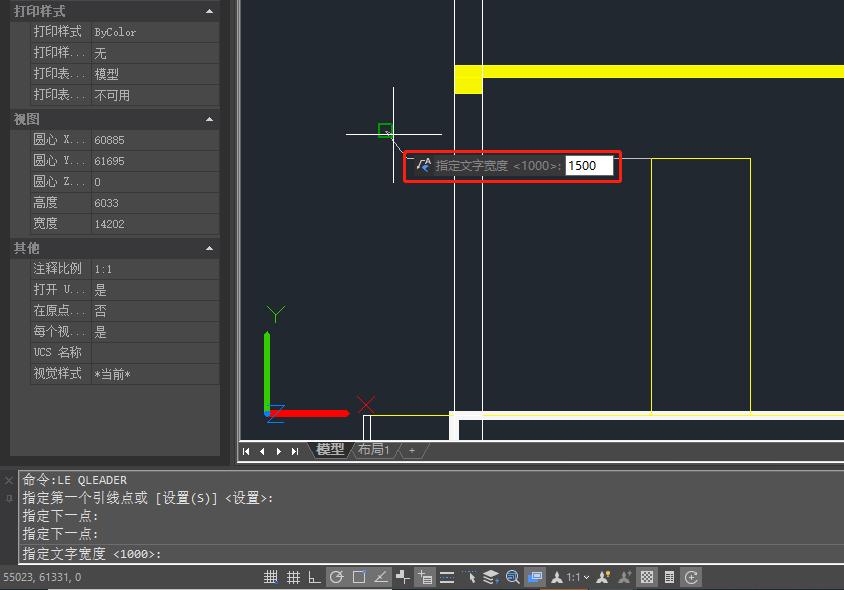 CAD中怎么添加引线标注?CAD引线快捷键使用技巧