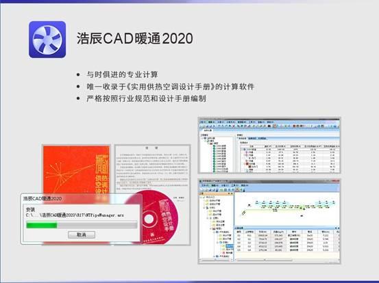 CAD软件怎么安装?CAD安装指南