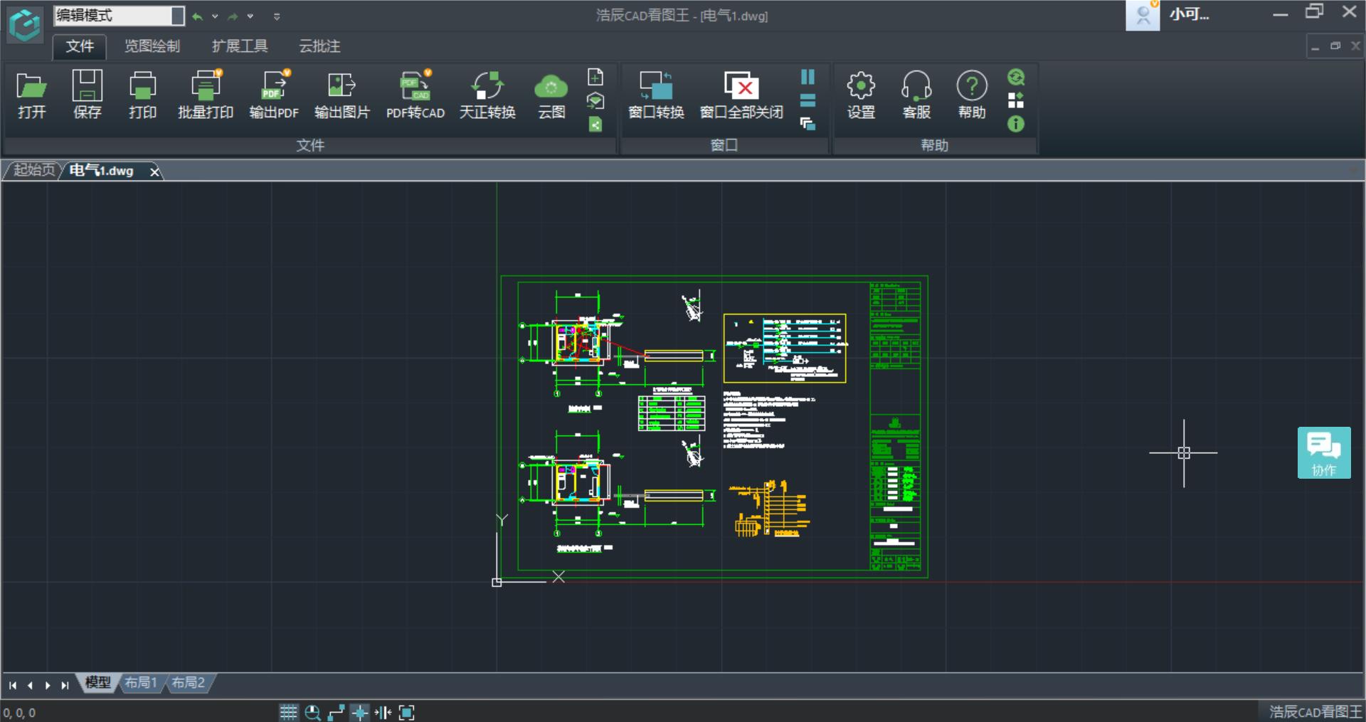 CAD看图软件中怎么设置单位?CAD单位设置技巧