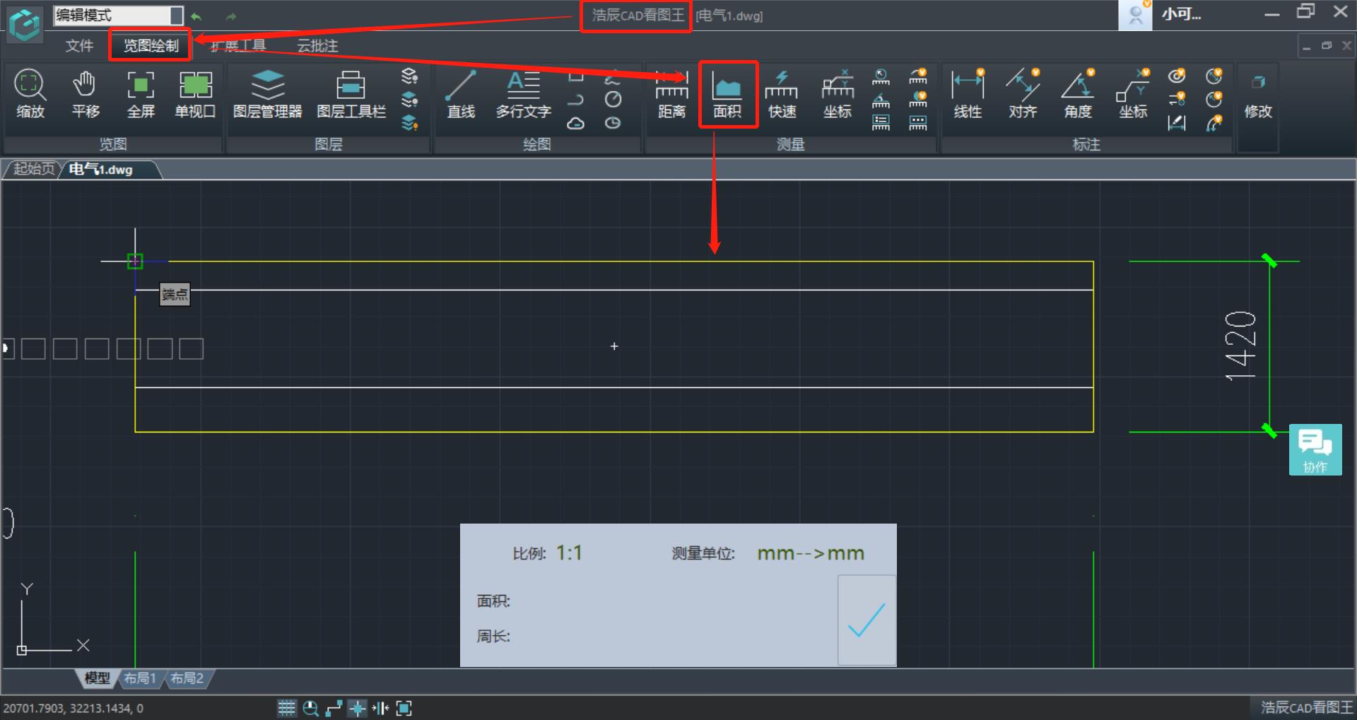 CAD看图软件中怎么测量图形面积?