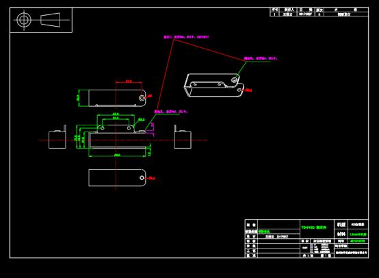 加强款后面板CAD图纸