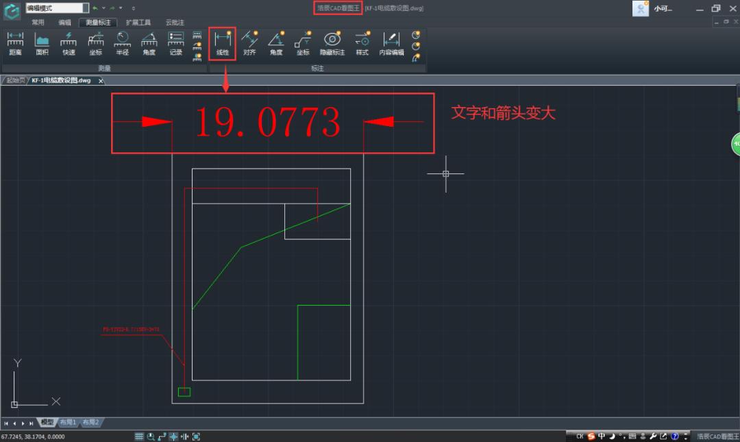 CAD测量长度不显示数值怎么办?