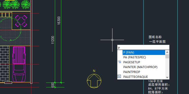 CAD怎么移动视图?CAD平移快捷键应用技巧