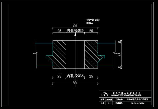 推拉门子母刀CAD设计图纸