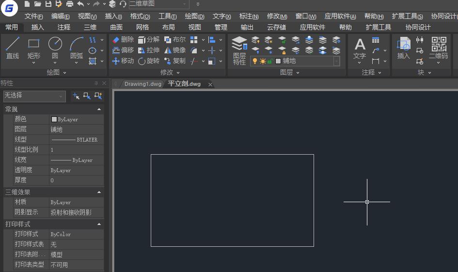 CAD中怎么倒圆角?CAD倒圆角命令应用