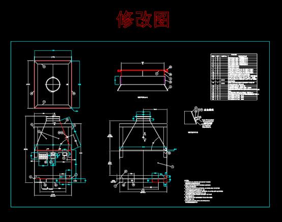 机械零部件修改CAD图纸