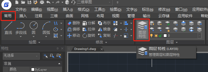 CAD图层快捷键是什么?CAD图层快捷键应用技巧