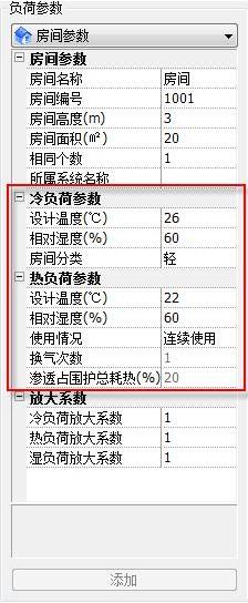 CAD中怎么计算冷热负荷?CAD计算冷热负荷教程