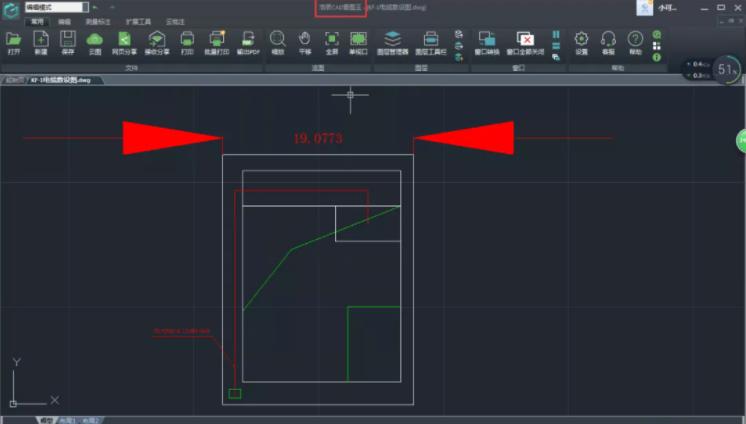 CAD箭头太大了怎么办?CAD标注尺寸比例设置