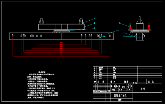 多吊点旋转吊具CAD设计图纸