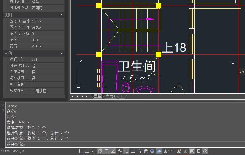 CAD块怎么创建?CAD图块创建技巧
