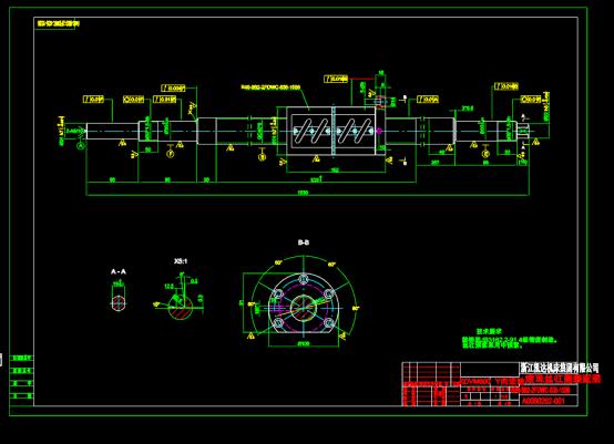 丝杠设计CAD图纸