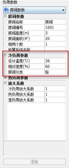 CAD中怎么计算冷负荷?CAD计算冷负荷教程