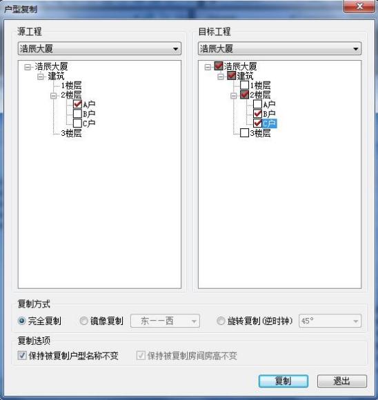 CAD中怎么复制户型?CAD复制户型教程