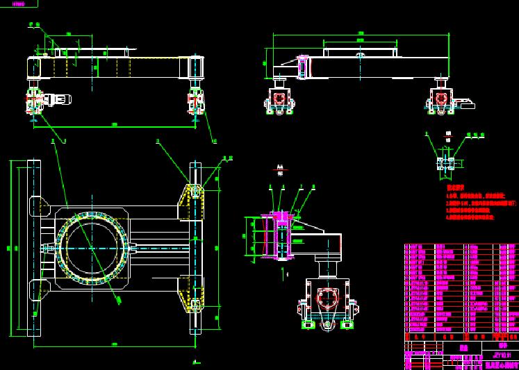 底盘部件设计CAD图纸