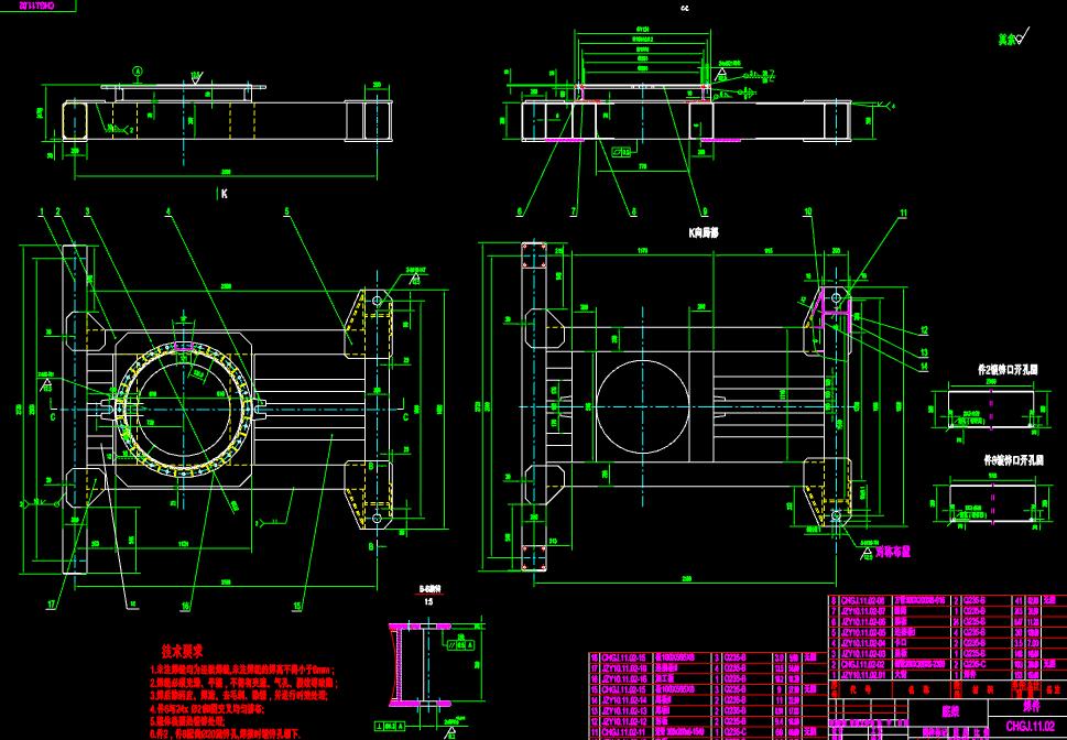 焊件底架CAD图纸